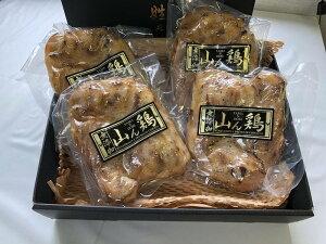 【ふるさと納税】山ん鶏ローストチキンセット G105