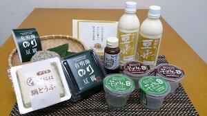 【ふるさと納税】G024海苔ゆば豆腐鍋お手頃セット