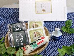 【ふるさと納税】G073有明海のり豆腐 お手頃セット
