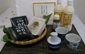 【ふるさと納税】G074有明海のり豆腐セット (1)
