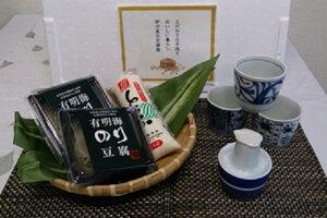 【ふるさと納税】G075有明海のり豆腐セット (2)