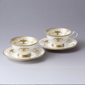 【ふるさと納税】インペリアルスイート 碗皿ペアセット H438