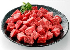 【ふるさと納税】J289伊万里牛サイコロステ−キ550g カット済み フライパンで簡単調理