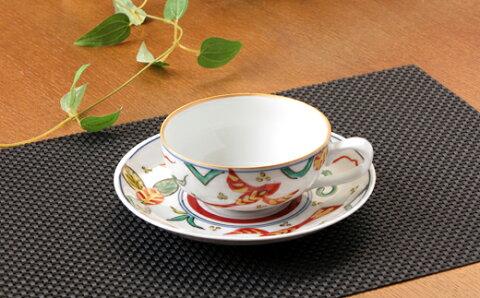【ふるさと納税】H607伊万里陶苑 色絵魚藻紋ティーカップ
