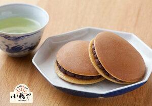 【ふるさと納税】F046特製どら焼き8個・自然栽培のお茶の詰合せ