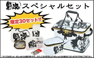 【ふるさと納税】N059黒魂スペシャルセット