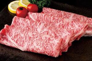 【ふるさと納税】J263伊万里牛ローススライス(A−5)しゃぶしゃぶ・すき焼き用400g