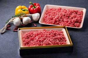 【ふるさと納税】J329佐賀牛100%挽肉800g
