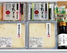 【ふるさと納税】TKA9-R016 佐嘉おぼろ豆腐と豆乳もち