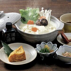 【ふるさと納税】B-27 三原の温泉豆腐と厚揚げセット