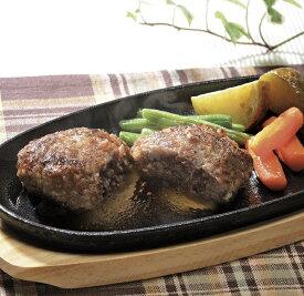 【ふるさと納税】佐賀県産 牛肉 豚肉 たっぷりハンバーグ 12個入り 牛 豚 ハンバーグ 冷凍 佐賀県 鹿島市 送料無料 B-238