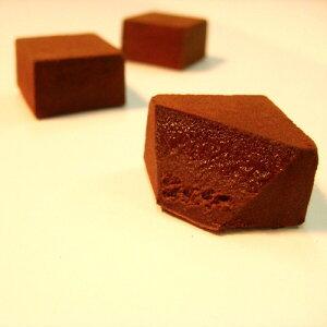 【ふるさと納税】B-333 豆腐屋さんの豆腐生チョコ2種セット(ベーシック・ピスタチオ)