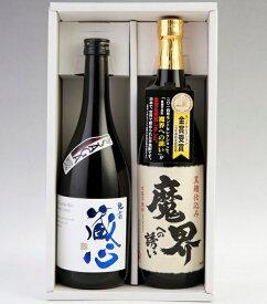 【ふるさと納税】B-57 「かしまの日本酒&焼酎セット」コース3「肥前蔵心」