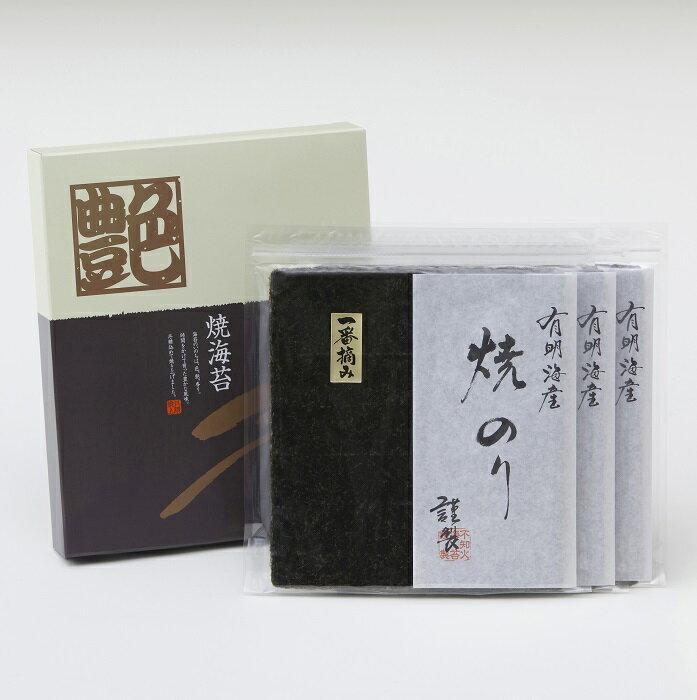 【ふるさと納税】D-37 【有明産】焼き海苔≪艶≫60枚