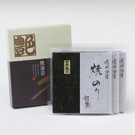 【ふるさと納税】D-37 【有明海産】焼き海苔≪艶≫60枚