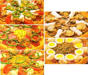 【ふるさと納税】ピザ屋さんの本格 冷凍生ピザ 5枚セット(スーパーデラックスS・シーフードS・ベーコンポテトS・ベーシックS・ベジタブルS)ピザ pizza 詰め合わせ 食べ比べ Sサイズ 約2人