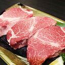 【ふるさと納税】G-22 佐賀牛ヒレステーキ 約550g(180g程度×3枚)