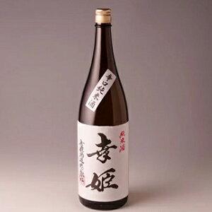 幸姫 [純米酒]