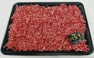 【ふるさと納税】佐賀牛 100% ミンチ 650g 和牛 牛肉 牛 肉 佐賀産 佐賀県 鹿島市 冷凍 送料無料 B-302