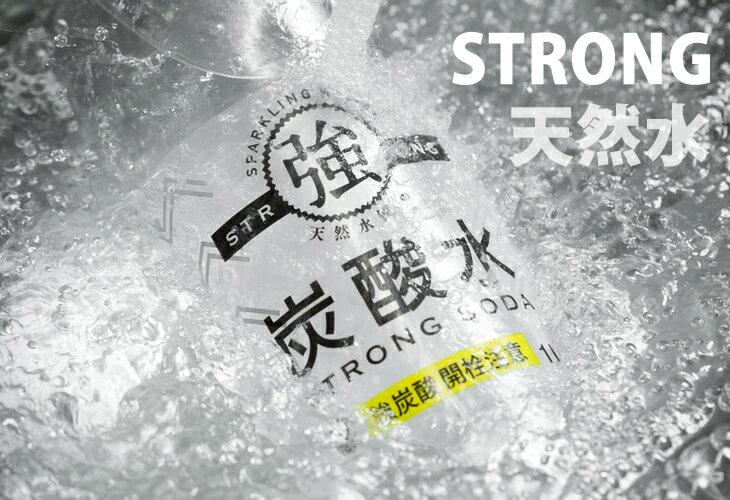 【ふるさと納税】【強】炭酸水(ストロングスパークリングウォーター)1L×15