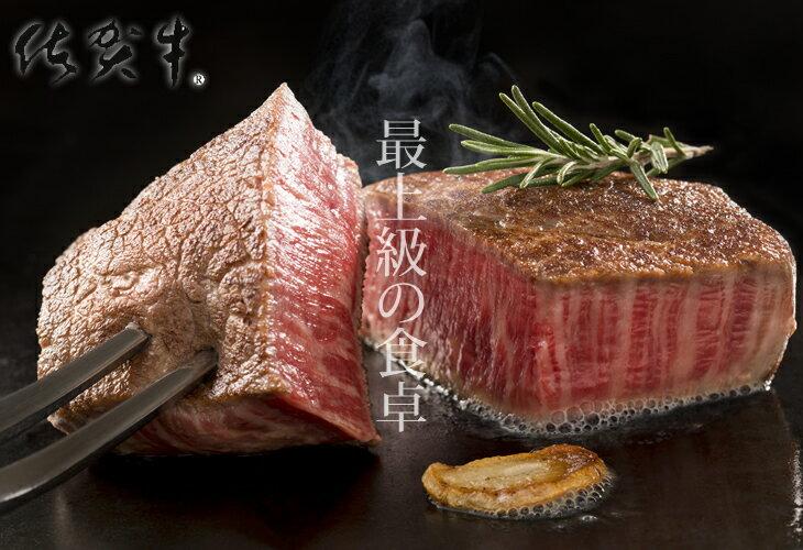 【ふるさと納税】No Meat, No Life(佐賀牛シャトーブリアン含む)プレミア定期便