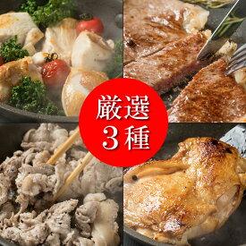 【ふるさと納税】佐賀県産牛・豚・鶏・お肉セット(6,400g)JAよりみち