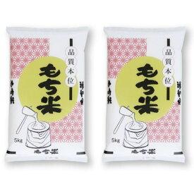 【ふるさと納税】令和元年産 佐賀県産ひよくもち米 10kg (H015108)