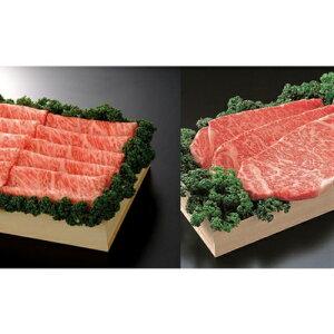 【ふるさと納税】佐賀牛)ロースステーキ200g×3枚とロースしゃぶ・すき焼用500gセット (H040103)