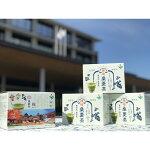 【ふるさと納税】神埼桑菱茶(3g×30包)×2箱(H066115)