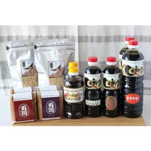 【ふるさと納税】万両特選だしパック2袋と特選味噌醤油詰合せ(G-2) (H016112)
