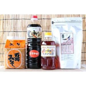 【ふるさと納税】万両特選だしパック(8g×30入)と味噌醤油詰合せ(D-1) (H016128)
