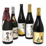【ふるさと納税】佐賀認定酒純米大吟醸酒5本詰合せセット(H072110)