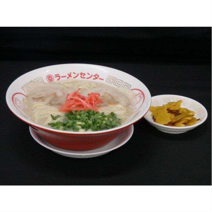 【ふるさと納税】A5-009 ★行列のできる豚骨味★丸幸ラーメン10食セットA