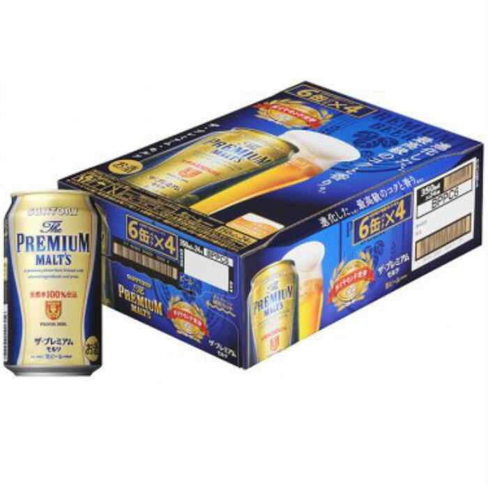 【ふるさと納税】A-081 サントリー ザ・プレミアム・モルツ350ml缶(24本)1ケース