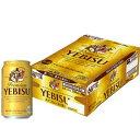 【ふるさと納税】A5-006 ★招福★サッポロ ヱビスビール 1ケース(24缶)