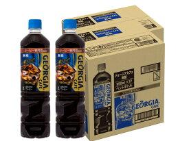 【ふるさと納税】A2-020R ジョージアボトルコーヒー無糖 950mlPET(2ケース)計24本