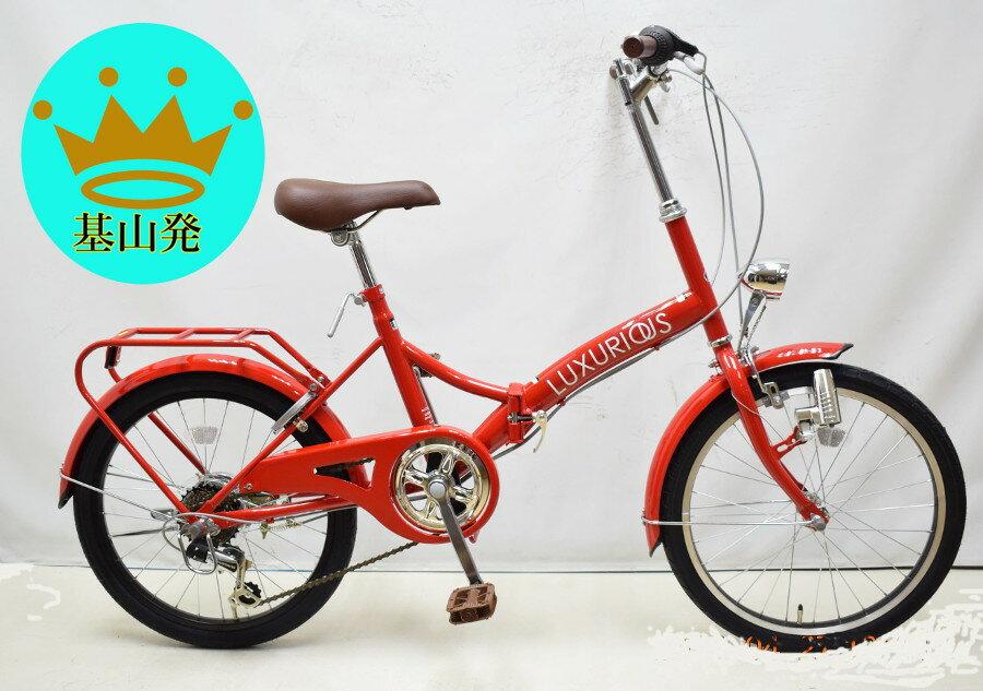 【ふるさと納税】J-041 ラグジュリアス206折りたたみ自転車(色レッド)【数量限定20台】