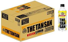 【ふるさと納税】Z15-003R カナダドライ ザ・タンサン・レモン 490mlPET×24本(1ケース)