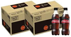【ふるさと納税】A3-015R コカ・コーラゼロシュガー500mlPET(2ケース)計48本