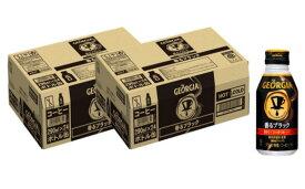 【ふるさと納税】A35-002R ジョージア香るブラック ボトル缶 290ml(2ケース)計48本