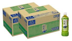 【ふるさと納税】A3-012R 綾鷹 525mlPET(2ケース)計48本