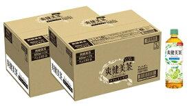 【ふるさと納税】A3-027R 爽健美茶 600mlPET(2ケース)計48本