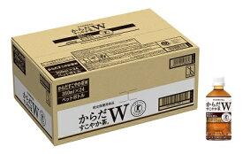 【ふるさと納税】A05-001R からだすこやか茶W 350mlPET24本×1ケース【特定保健用食品】