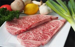 【ふるさと納税】B3-002 佐賀牛サーロインステーキ 220g×2枚