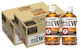 【ふるさと納税】B-073R からだすこやか茶W 350mlPET(2ケース)計48本【特定保健用食品】