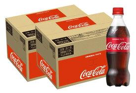 【ふるさと納税】A3-014R コカ・コーラ 500mlPET(2ケース)計48本