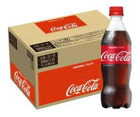 【ふるさと納税】Z2-030R コカ・コーラ 500mlPET×24本(1ケース)