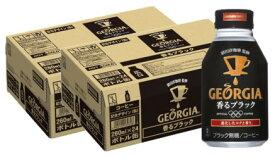 【ふるさと納税】A35-003R ジョージア香るブラック ボトル缶 260ml(2ケース)計48本