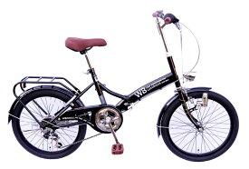 【ふるさと納税】J-042 ラグジュリアス206折りたたみ自転車(色ブラック)【数量限定20台】