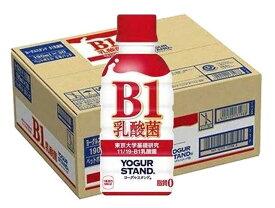 【ふるさと納税】A1-103R ヨーグルスタンドB1乳酸菌 190mlPET(30本入)×1ケース